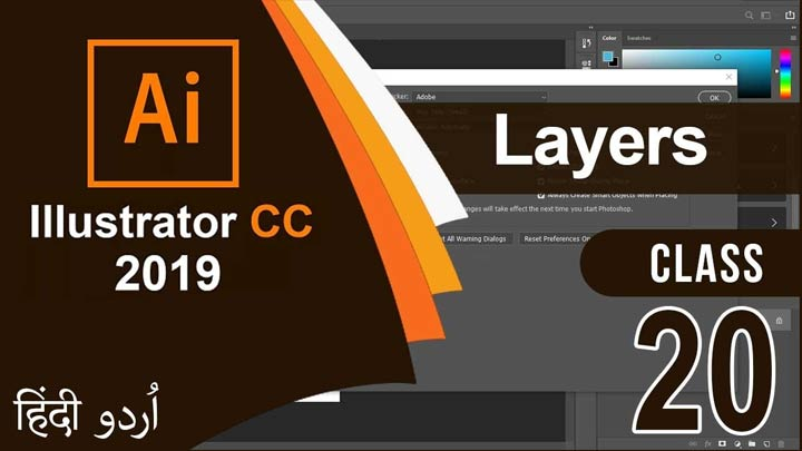Adobe-Illustrator-CC-For-Beginners-Layers-Panel-Urdu-Hindi-Class-20