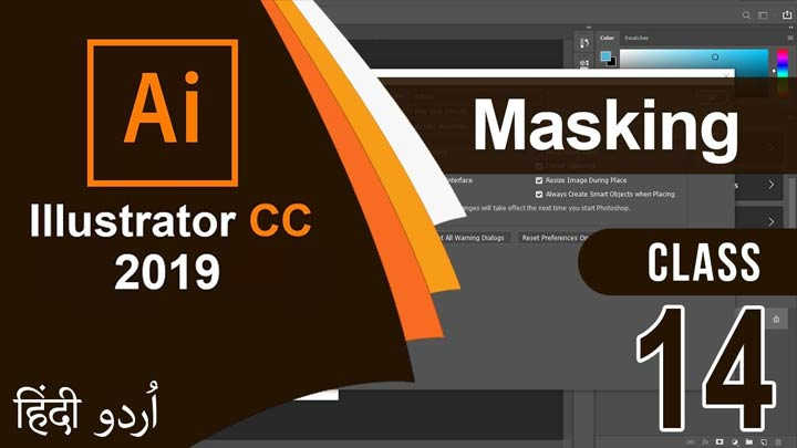 Adobe-Illustrator-CC-For-Beginners-Masking-Urdu-Hindi-Class-14