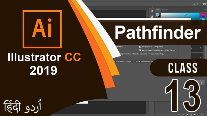 Adobe-Illustrator-CC-For-Beginners-Pathfinder-Urdu-Hindi-Class-13