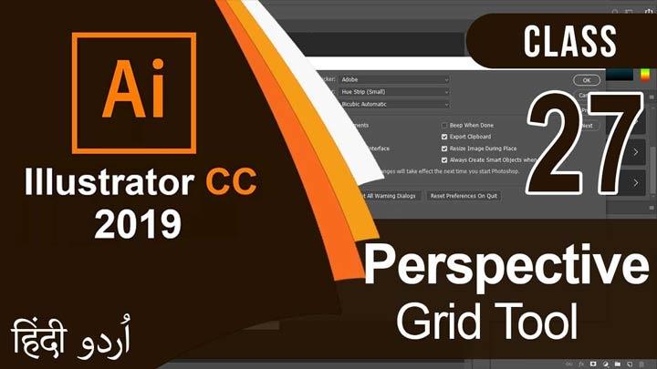 Adobe-Illustrator-CC-For-Beginners-Perspective-Grid-Tool-Urdu-Hindi-Class-27