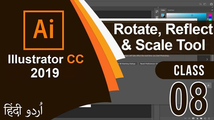 Adobe-Illustrator-CC-For-Beginners-Rotate-Tool-Reflect-Tool-Scale-Tool--Class-08