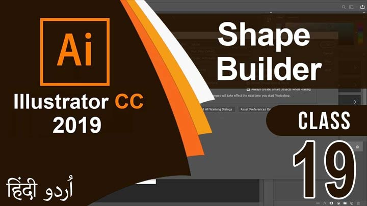 Adobe-Illustrator-CC-For-Beginners-Shape-Builder-Tool-Urdu-Hindi-Class-19