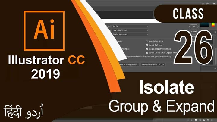 Adobe-Illustrator-cc-For-Beginners-2020-Group-Isolate-Mode-and-Expand-Urdu-Hindi-Class-26