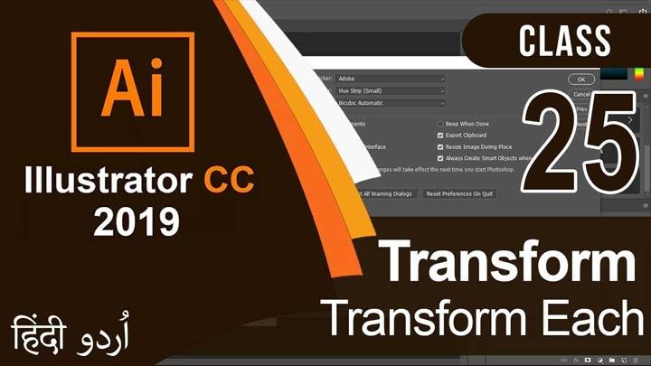 Adobe-Illustrator-cc-For-Beginners-Transform-and-Transform-Each-Urdu-Hindi-Class-25
