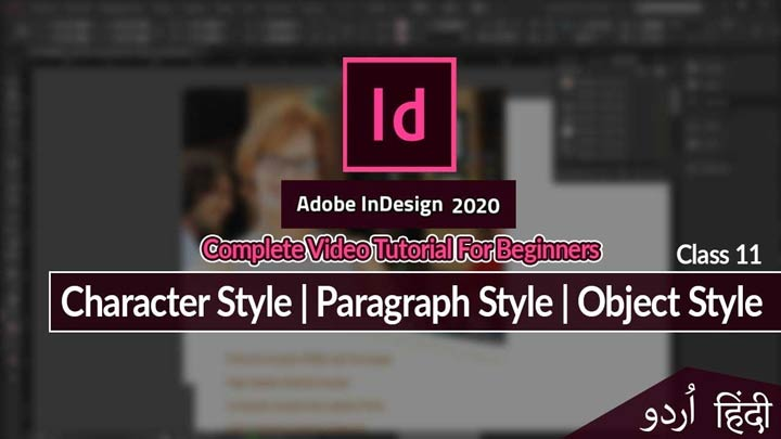 Adobe-InDesign-For-Beginners--Character-Style-Paragraph-Style-Object-Style-Class-11