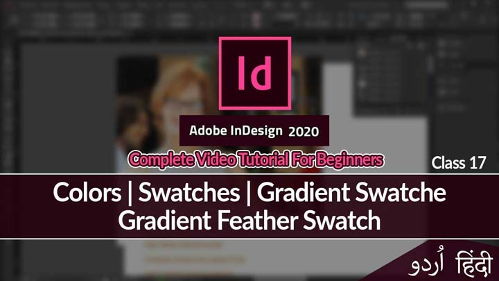 Adobe-InDesign-For-Beginners-Colors-Swatches-Gradient-Swatch-Feather-Class-17