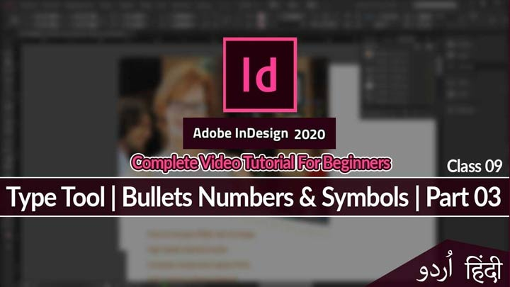 Adobe-InDesign-For-Beginners-in-Urdu-Hindi-Bullets-Numbers-and-Symbols-Part-03-Class-09