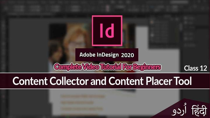 Adobe-InDesign-For-Beginners-in-Urdu-Hindi-Content-Collector-and-Placer-Tool-Class-12