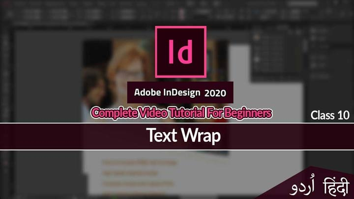 Adobe-InDesign-For-Beginners-in-Urdu-Hindi-InDesign-Basic-Course-Urdu-Hindi-Text-Wrap-Class-10