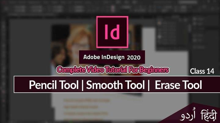 Adobe-InDesign-For-Beginners-in-Urdu-Hindi-Pencil-Tool-Smooth-Tool-Erase-Tool-Class-14