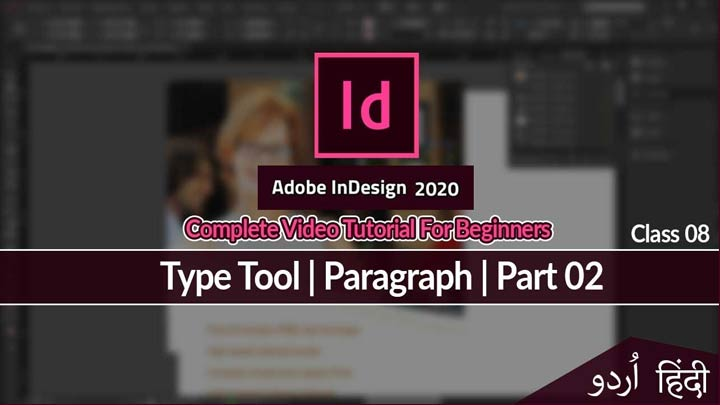 Adobe-InDesign-For-Beginners-in-Urdu-Hindi-Type-Tool-Paragraph-Part-02-Class-08
