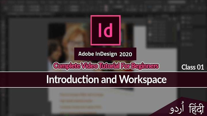 Adobe-Indesign-For-Beginners-InDesign-cc-Basic-Course-Urdu-Hindi-Intro-and-Interface-Class-01