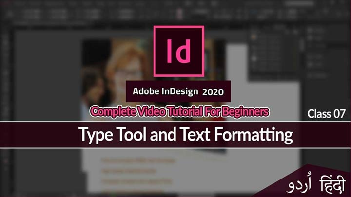 Adobe-Indesign-For-Beginners-Type-Tool-and-Text-Formatting-Part-01-Class-07