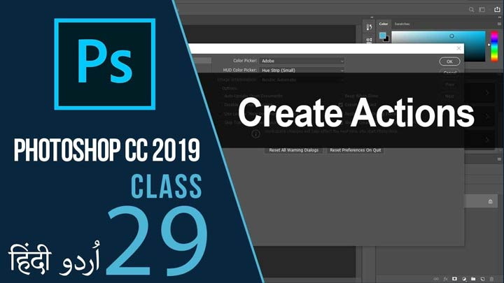 Adobe-Photoshop-CC-For-Beginners-Complete-Course-Create-Actions-Urdu-Hindi-Class-29