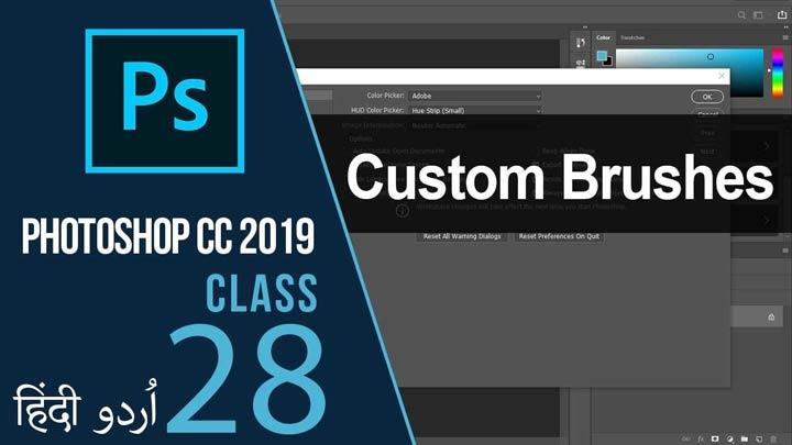 Adobe-Photoshop-CC-For-Beginners-Complete-Course-Create-Custom-Brushes-Urdu-Hindi-Class-28