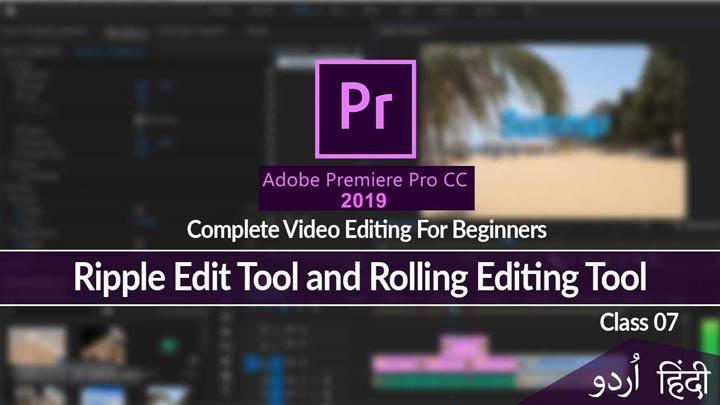 Adobe-Premiere-Complete-Course-Video-Editing-in-Urdu-Ripple-Edit-&-Rolling-Edit-Tool-Class-07