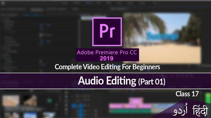 Adobe-Premiere-Pro-Complete-Course-in-Urdu-Hindi-Audio-Editing-Part-01-Class-17
