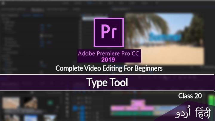 Adobe-Premiere-Pro-Complete-Course-in-Urdu-Hindi-Type-Tool-Class-20