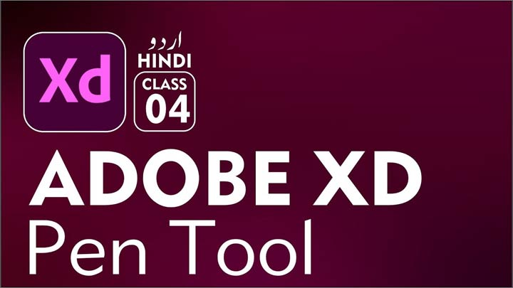 Adobe-XD-UI-UX-Designing-for-Beginners-Pen-Tool-in-Urdu-Hindi-Class-04
