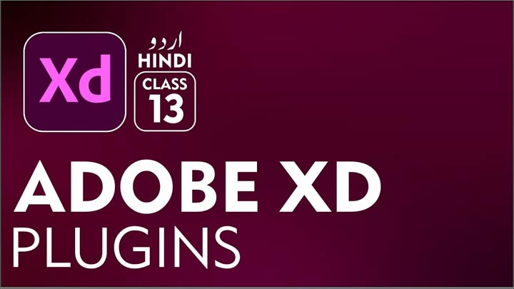 Adobe-XD-for-Beginners-Complete-Course-in-Urdu-Hindi-Plugins-Class-13