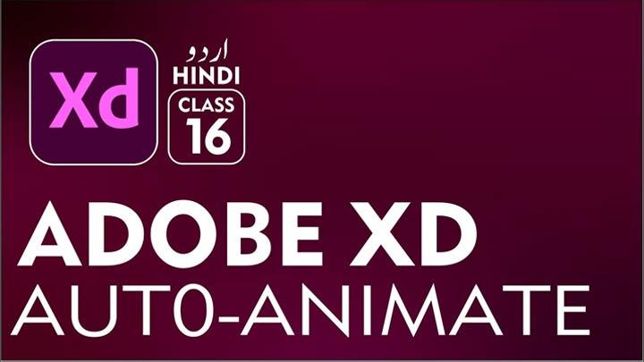 Adobe-XD-for-Beginners-Complete-Course-in-Urdu-Hindi-Prototypes-Auto-Animate-Class-16