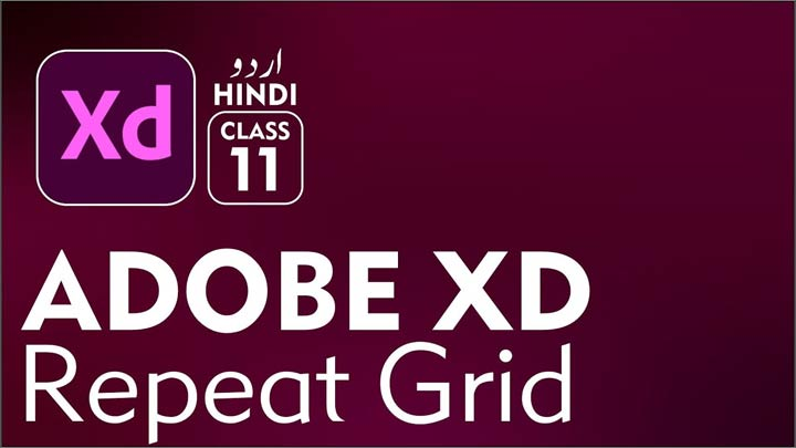 Adobe-XD-for-Beginners-Complete-Course-in-Urdu-Hindi-Repeat-Grid-Class-11