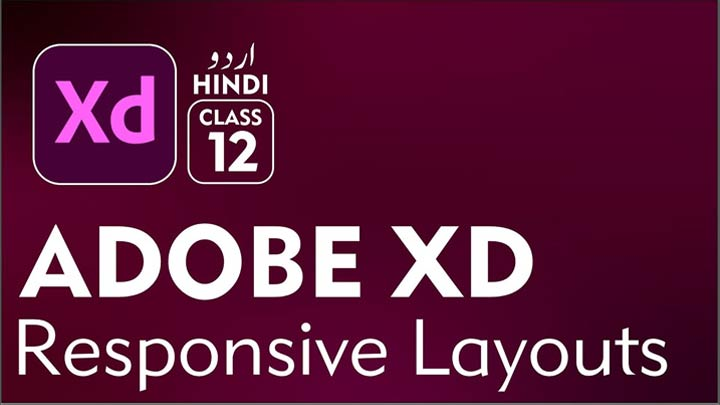 Adobe-XD-for-Beginners-Complete-Course-in-Urdu-Hindi-Responsive-Resize-Class-12