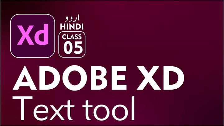 Adobe-XD-for-Beginners--UI-UX-Designing-for-Beginners-Type-Tool-in-Urdu-Hindi-Class-05
