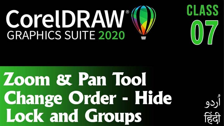 CorelDraw-for-Beginners-Complete-Course-Zoom-&-Pan-Group-Order-Hide--Lock--Class-07