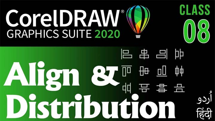 CorelDraw-for-Beginners-Complete-Course-in-Urdu-Hindi-Align-and-Distribution-Class-08