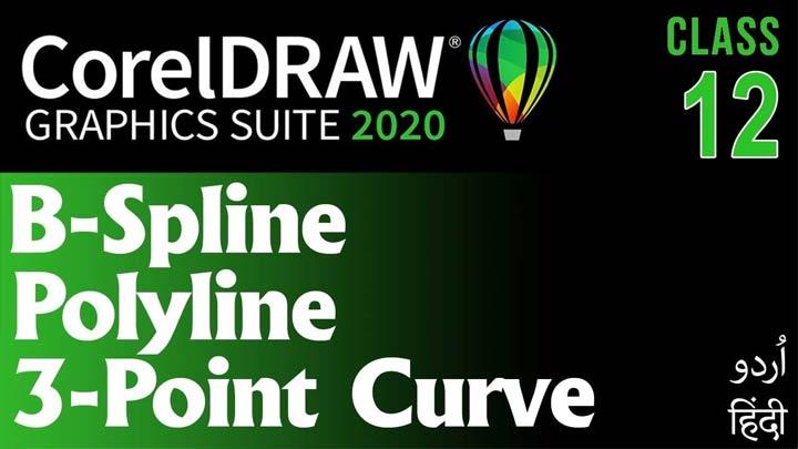 CorelDraw-for-Beginners-Complete-Course-in-Urdu-Hindi-B-Spline-Polyline-3-Point-CurveClass-12