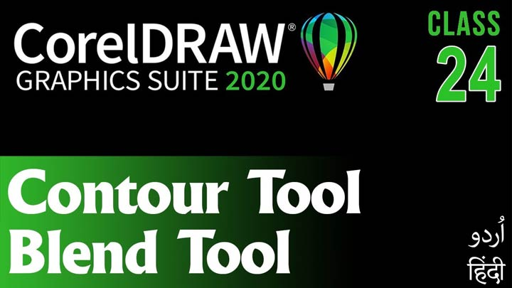 CorelDraw-for-Beginners-Complete-Course-in-Urdu-Hindi-Contour-and-Blend-Tool-Class-24