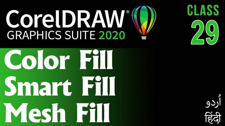 CorelDraw-for-Beginners-Complete-Course-in-Urdu-Hindi-How-to-Use-Fill-Color-Smart-Fill-Mesh-class-29