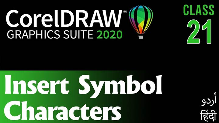CorelDraw-for-Beginners-Complete-Course-in-Urdu-Hindi-Insert-Symbol-Characters-Class-21
