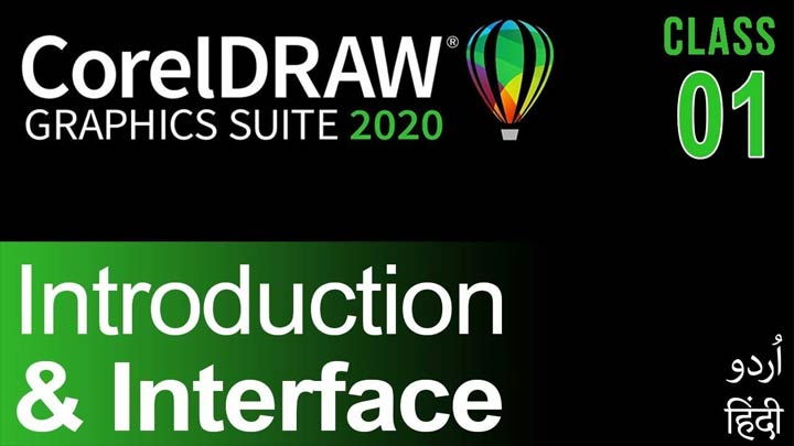 CorelDraw-for-Beginners-Complete-Course-in-Urdu-Hindi-Introduction-and-Interface-Class-01