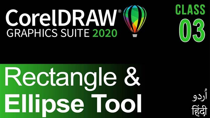 CorelDraw-for-Beginners-Complete-Course-in-Urdu-Hindi-Rectangle-Tool-Ellipse-Tool-Class-03