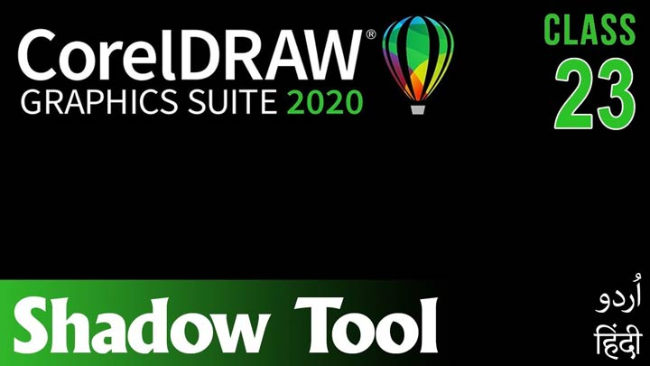 CorelDraw-for-Beginners-Complete-Course-in-Urdu-Hindi-Shadow-Tool-Class-23