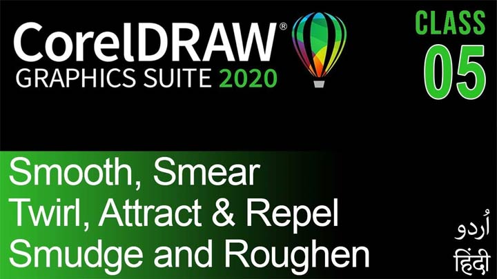 CorelDraw-for-Beginners-Complete-Course-in-Urdu-Hindi-Smooth-Smear-Twirl-Roughen-Tool-Class-05