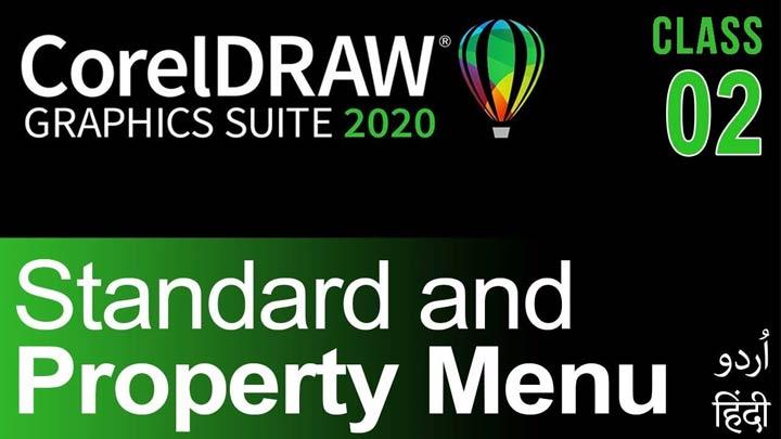 CorelDraw-for-Beginners-Complete-Course-in-Urdu-Hindi-Standard-Menu-Bar-&-Property-Bar-Class-02