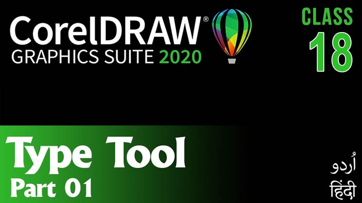 CorelDraw-for-Beginners-Complete-Course-in-Urdu-Hindi-Type-Tool-Part-01-Class-18