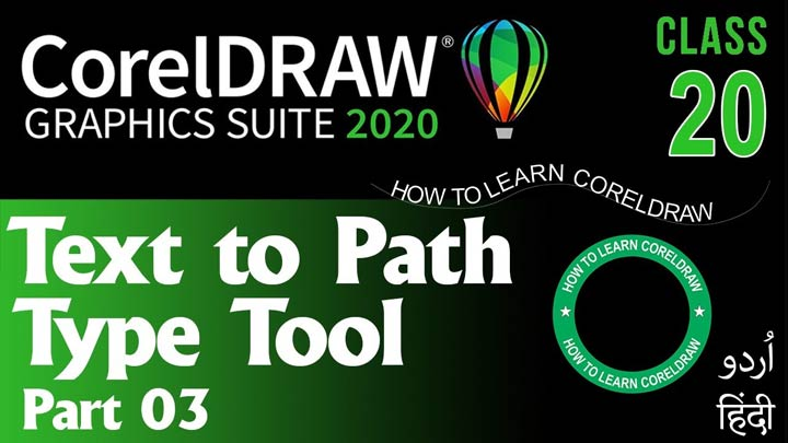 CorelDraw-for-Beginners-Complete-Course-in-Urdu-Hindi-Type-Tool-Part-03-Text-to-path-Class-20