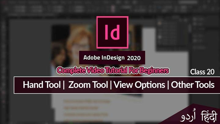 Adobe-InDesign-For-Beginners-Hand-Tool-Zoom-Tool-View-Options-Preview-Mode-Class-20