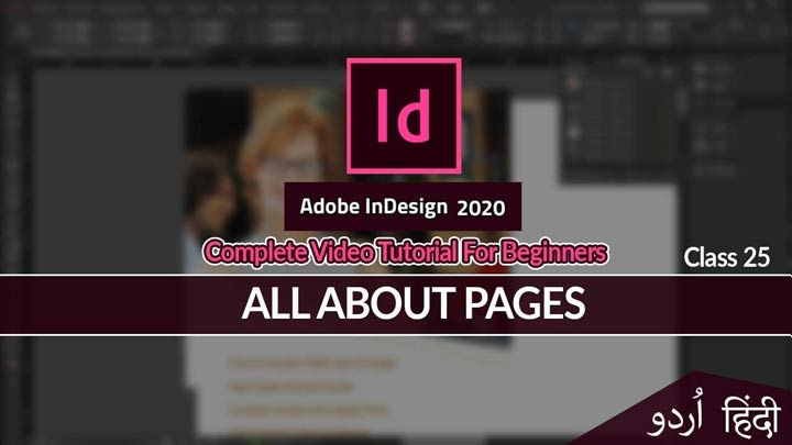Adobe-InDesign-For-Beginners-in-Urdu-Hindi--All-About-Pages-in-Urdu-Hindi--Class-25
