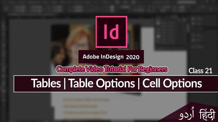 Adobe-InDesign-For-Beginners-in-Urdu-Hindi--CreateTable-Table-Options-Cell-Options-Class-21
