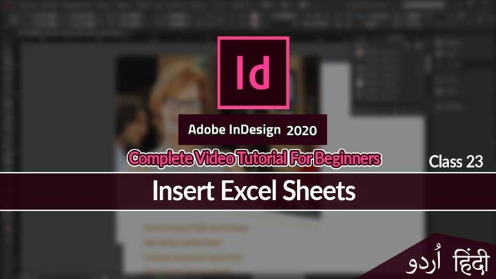 Adobe-InDesign-For-Beginners-in-Urdu-Hindi-How-to-Import-Excel-Sheet-in-InDesign-Class-23