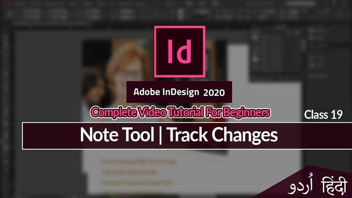 Adobe-InDesign-For-Beginners-in-Urdu-Hindi-Notes-Track-Changes-Class-19