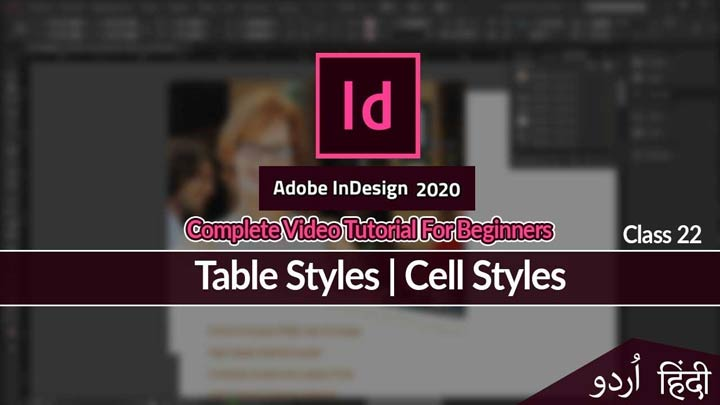 Adobe-InDesign-For-Beginners-in-Urdu-Hindi-Table-Styles-Cell-Styles-Class-22